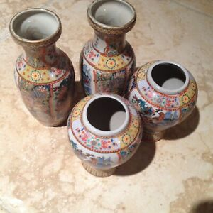 """Set of 4 Multicolored Asian Vases 6"""" & 4.5"""""""