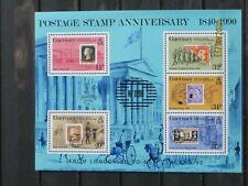 Guernsey S/S(1) 1990 Sc# 430b Mnh Cv $16