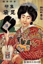 Impresión De Arte Oriental Vintage-Asiática Japonesa Geisha Sandalias Cartel De Publicidad