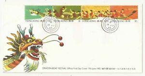 Hong Kong 1985 Dragon Boat Festival FDC unaddressed