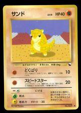 Pokemon SANDSHREW #027 Japanese - Vending Series 2 GLOSSY - NEAR MINT/MINT