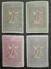 ROMANIA-RUMUNIA STAMPS MLH -  Angel, 1906, *