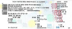 Rizin FF MMA 1 12/29 Grand Prix 2015 Full Ticket Unused Kazushi Sakuraba King Mo