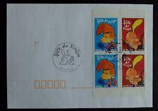 timbres poste France n° 3751 -et - 3753