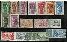 Senegal #179-194,B10 Complete Set 1938-41 Used/MH