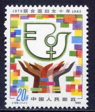 China PRC J108 Scott #1973 1985 UN Women Decade Single Set