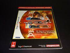 Dead or Alive 2 (Sega Dreamcast) Prima Strategy Guide