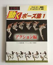 How to Draw Anime Manga Action Pose Art Reference Book Collection 1 Japan