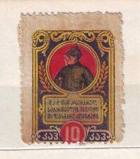 10 Rubles 1923 Georgia Georgian WAR INVALIDS Revenue Fiscal Russia Tiflis unused