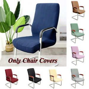 Thickened Stretch Office Home Chair Cover Computer Roating Swivel Seat Protector