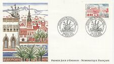 FIRST DAY COVER / PREMIER JOUR FRANCE / PHILATELIE PERIGUEUX