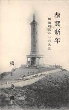 A1742) CINA, DALIAN, PATRIOTIC TOWER ON PAIYUSHAN, PORT ARETHUR. VIAGGIATA.