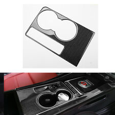 Real Carbon Fiber Center Control Under Frame Special for Jaguar F-PACE XE XF XFL
