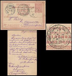 TURKEY - SMYRNE 1892, OTTOMAN ARMENIAN STATIONERY CARD TO GERMANY. #K647