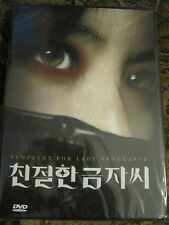 Sympathy for Lady Vengeance Import DVD- Vengeance Trilogy- Oldboy!