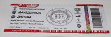 Ticket for collectors Macedonia - Denmark in Skopje 2013