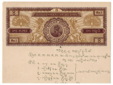 (I.B) Burma Revenue : Stamped Paper 1R (complete document)