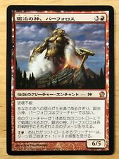Purphoros, God of the Forge Japanese Theros mtg NM