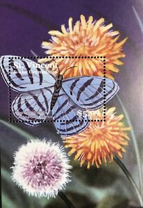 ST VINCENT BLUE NIGHT BUTTERFLY STAMPS 2001 MNH  FLOWERS FAUNA WILDLIFE INSECT