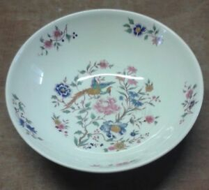 """Dudson Brothers Ltd  Bowl Tableware (approx 8"""" diameter). kitchen ware.   A17"""
