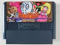 SPLATTER HOUSE NES NAMCO Nintendo Famicom From Japan