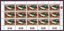 Israel - SG967 1985 Gedera Centenary MNH complete sheet of 15.