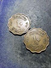 2 Coin Lot. Egypt Kingdom 2 10 Milliemes Coins 1943 (1362) Egypt King Farouk #98