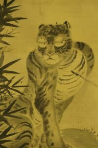 "JAPANESE HANGING SCROLL ART Painting ""Nekotora Catty Tiger""  #E6280"