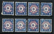 KOREA 1884 UNISSUED 100M...MINT...8 stamps...L2