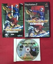 Psychic Force Complete - PLAYSTATION 2 - PS2 - USADO - EN BUEN ESTADO
