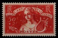 L'ART et la PENSÉE, Neuf ** = Cote 135 € / Lot Timbres France 308