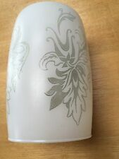 VINTAGE SINGLE  1950's  RAISED GREY PATTERN OPAQUE WHITE GLASS SHADE
