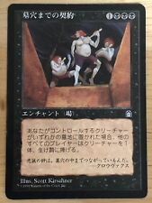 Grave Pact Japanese Stronghold mtg MP