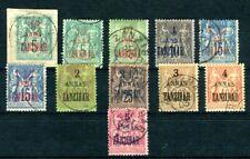 ZANSIBAR 1896 Yvert 17-28 ex gestempelt 11 schöne Werte (C3419