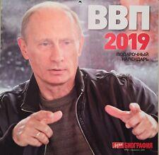Vladimir Putin Vlad Communist Russia Russian 25mm Button Pin Badge Set x3