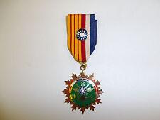 b6600 RVN Vietnam Republic of China Memorial medal of Honor Chung Hua IR5J