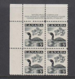 Canada - 1957, 5c White Billed Diver, Wildlife Week - Block of 4 - MNH - SG 495