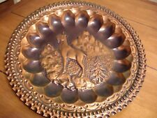 """13"""" Vintage Copper Wall Plaque With Beautiful Detail"""