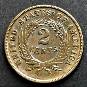 USA/ 2 Cents 1864/ Union Shield/ KM.94/ Excellent Condition/ COPPER COIN