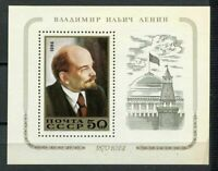 30772) RUSSIA 1984 MNH** Lenin S/S Scott#5250