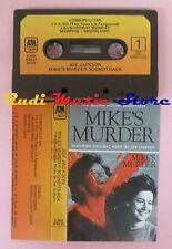 MC JOE JACKSON Mike's murder soundtrack 1983 italy A&M CAM 64931 cd lp dvd vhs