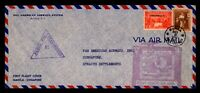 Philippines 1941 FFC to Straights Settlements / Large Format - B23