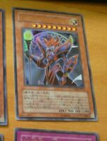YUGIOH JAPANESE ULTRA RARE HOLO CARD CARTE CRMS-JP021 Arcanite Magician JAPAN **