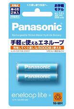 New 2 Panasonic Eneloop Lite Batteries AAA 5000 Times Rechargable Battery 550mAh