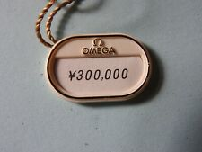 For A Seamaster Chrono Automatic Watch Vintage Omega Watch Price Tag In Yen