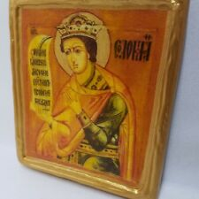 Saint Solomon The Prophet Eastern Orthodox Icon Art on Wood