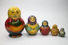 "5pc Nesting Doll The Turnip Matreshka Matryoshka Babushka ""Repka"" Hand Painted,"