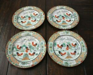 """Vintage Chinese ROOSTER Dinner Plates Set of FOUR Hand-Painted Famille Verte 10"""""""