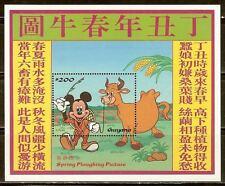 Disney Mickey Spring ploughing picture Souvenir sheet SCOTT# 3125(MNH)