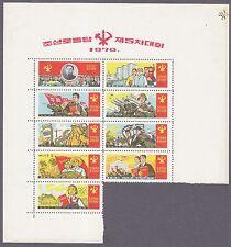 KOREA  MINT (*) 1970 SC#955a.-i. PROOF Right - s/s 9 st. 5th K. W. P. Congress